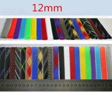 Câblage de quadrirotor de voiture de garde de grillage de couleur de 5M 12mm