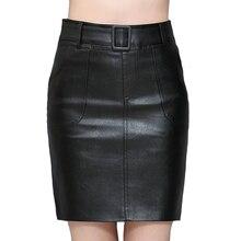 2020 сексуальная юбка из искусственной кожи с высокой талией и поясом, черная/серая, плюс размер, осенне-зимняя женская юбка-карандаш с карман...