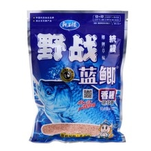 300G Natural Fishing Bait Powder Carp Crucian Killer Fish Tackle Food Accessory pesca