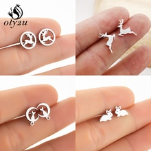 Oly2u Small Animal Stud Earrings for Women Deer Stainless Steel brincos Punk Ear Studs Earring Simpl
