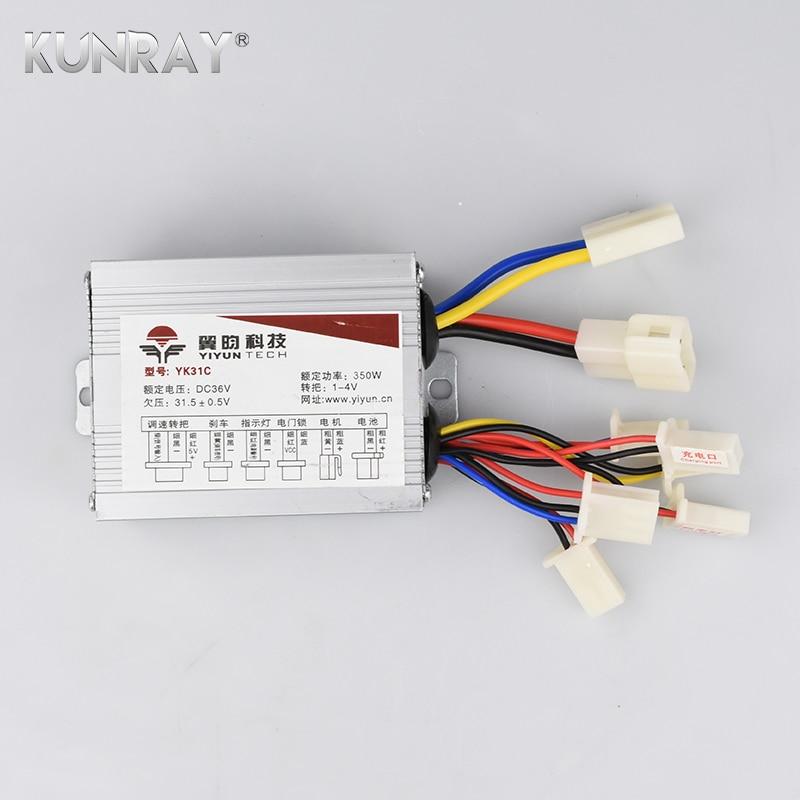 Контроллер электровелосипеда YiYun YK31C 350 Вт 36В 24В, с щеткой