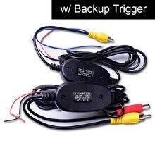 Câble vidéo sans fil avec fil de déclencheur   Câble de déclenchement de sauvegarde, Tx & Rx pour caméra arrière RCA pour GPS, Headunit, écran de moniteur LCD