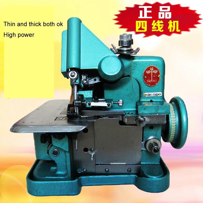 Inlands overlock-nähmaschine/4 thema overlock-nähmaschine dragonfly marke gn1-114d 150 watt