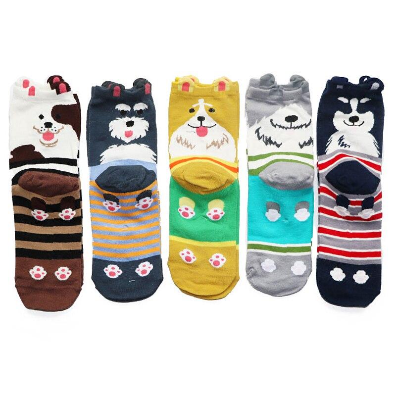 1/2/3 pares bonito animal meias para mulheres homens 3d orelhas meias de cão com impressão arte meias inverno outono kawaii meias quentes sokken meias