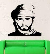 Autocollants muraux en vinyle   Décor arabe, islamique, homme musulman, de Culture orientale