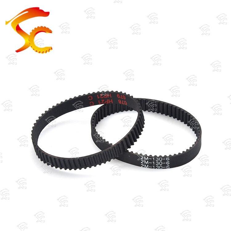 Резиновая лента с закрытым циклом 2GT130 6, 10 шт., 2GT-130-6, teeth65длина 130 мм, ширина 6 мм для 3D-принтера