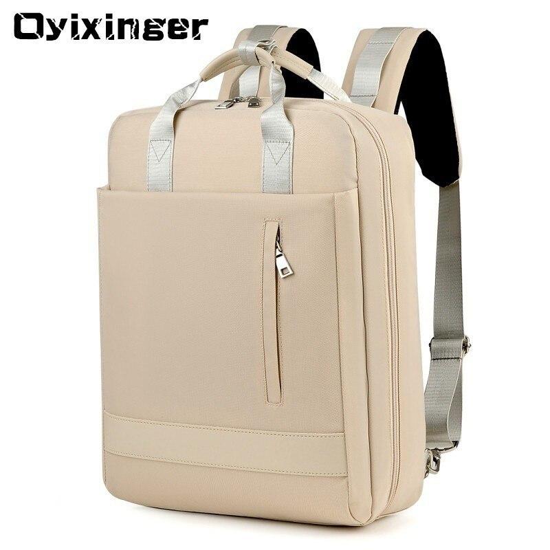 سعة كبيرة للرجال حقيبة نايلون مقاومة للمياه للنساء 15.6 بوصة حقيبة ظهر للكمبيوتر المحمول مع منفذ شحن حقائب مدرسية للمراهقين فتاة بوي 2019