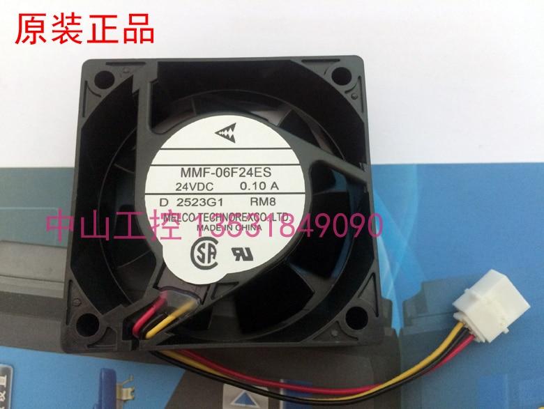 جديد ميلكو تردد MMF-06F24ES-RM8 MMF-06G24ES-RM1 مروحة التبريد