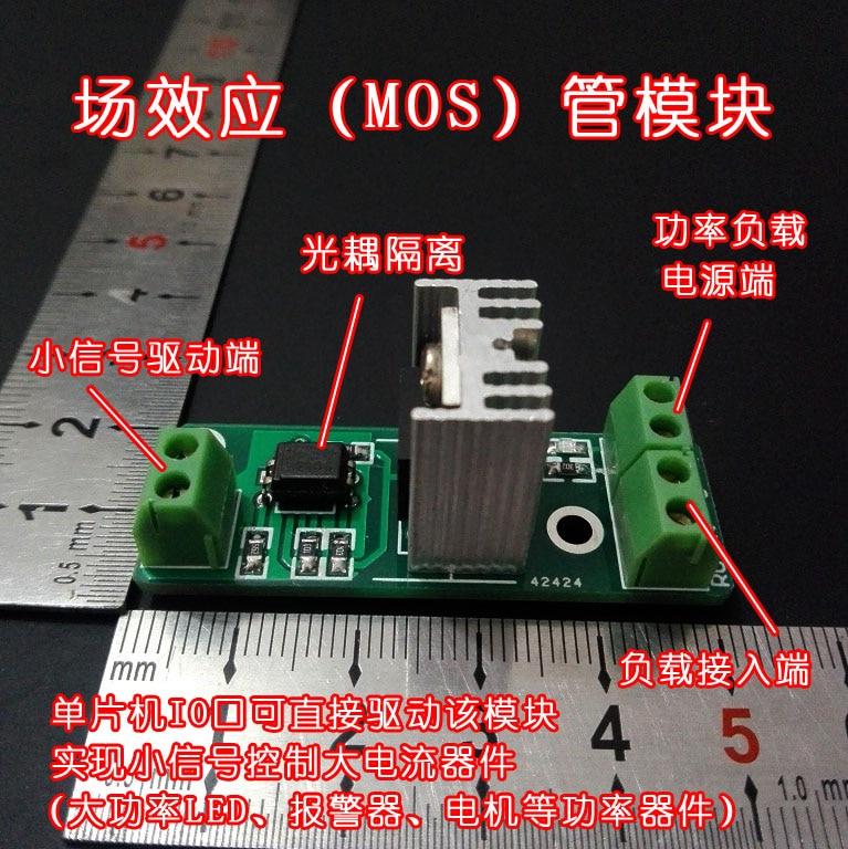 وحدة محرك ترانزستور ذات تأثير مجالي IRF640N, وحدة محرك ترانزستور MOS ، وحدة محرك التيار العالي