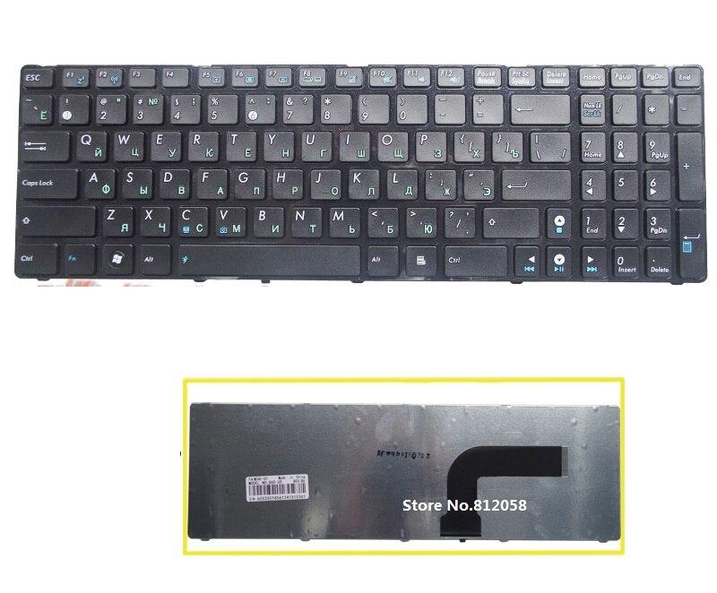 SSEA nueva RU teclado para ASUS G53JW N61Ja N61Jq N61Jv N61VG N61VF N61VN K53 K53E K73 K73B K73E K73S k73sd k72 k72s ruso