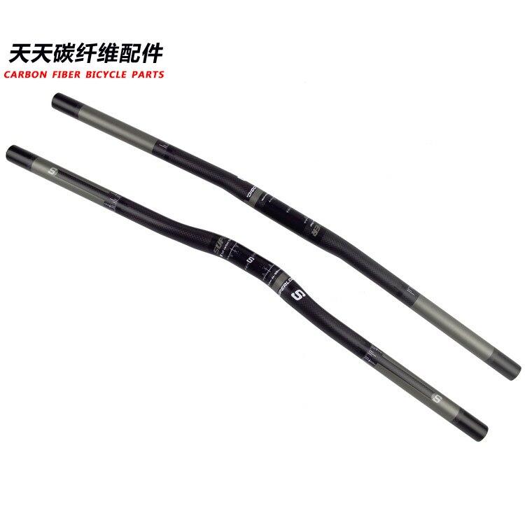 Manillar de fibra de carbono superlogic pequeño golondrina 25,4-580mm manillar plegable 3k acabado mate piezas de barra de bicicleta