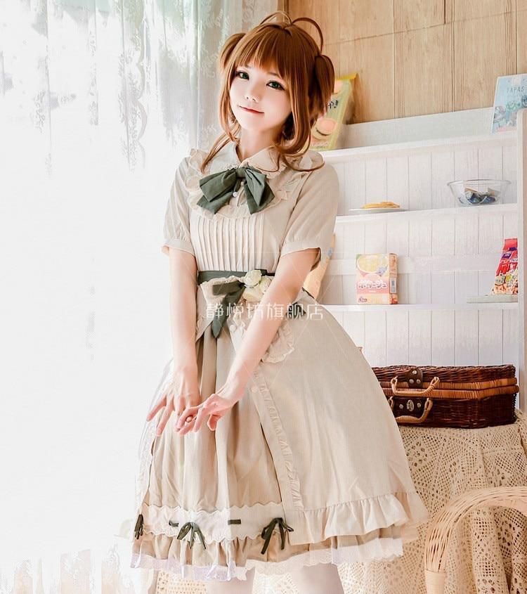 Estilo japonés Lolita Card Captor Sakura volantes manga corta Puff verano vestido Cosplay Kinomoto Sakura Peter Pan Collar mujer Dres
