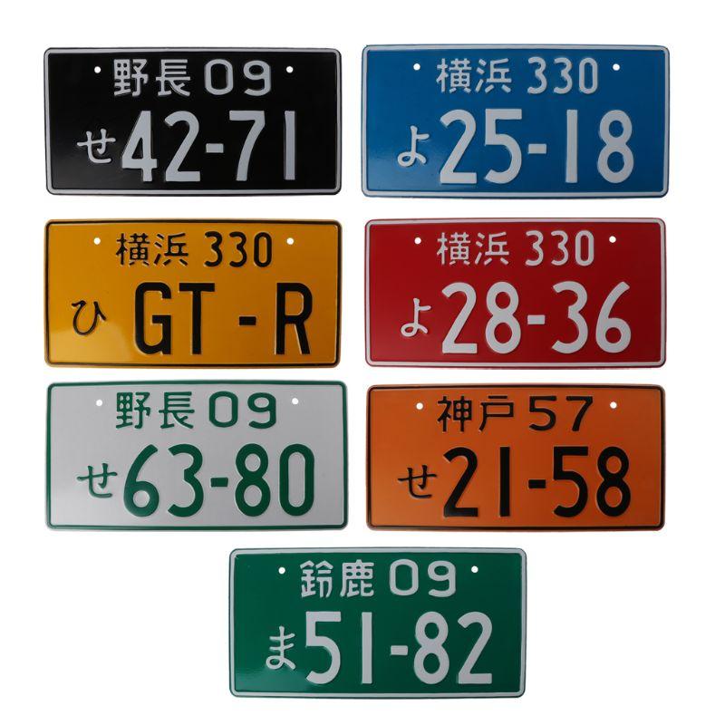 Универсальные автомобильные номера, Ретро японский номерной знак, Алюминиевая бирка, гоночный автомобиль, индивидуальный электрический автомобиль, мотоцикл, несколько цветов Ad