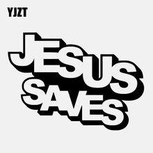 YJZT 14.6CM * 10.5CM jésus sauve religieux chrétien autocollant de voiture vinyle décalque noir/argent C3-1274