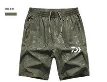 Daiwa спортивные шорты DAWA Plus, быстросохнущие дышащие шорты для бега, рыбалки на открытом воздухе, для лета