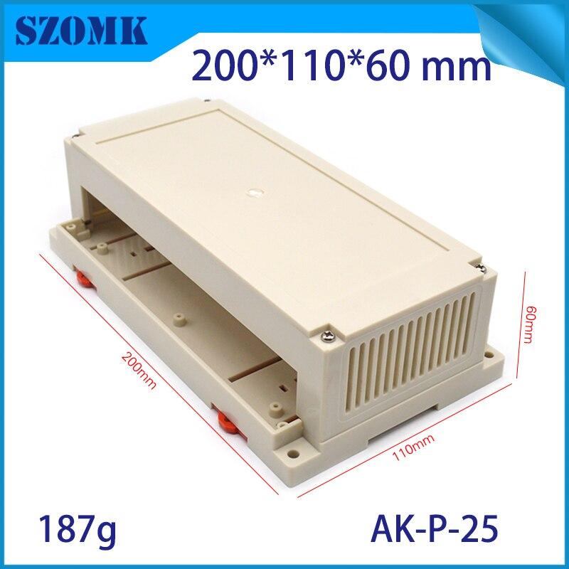 one plastic din rail case 200x110x60mm plastic case rail din electronic enclosures for led housing case box din rail box szomk