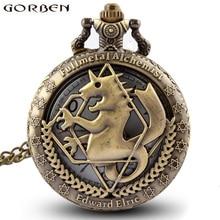 Anime Edward Elric Full Metal alquimista Cosplay cobre hueco de cuarzo reloj de bolsillo collar Vintage Flip Fob cadena hombres mujeres regalo