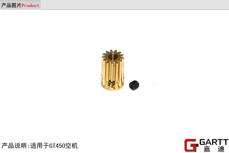 GARTT GT450 conjunto de engranaje impulsor 13T 3,15mm compat Align Trex 450 (5 unids/lote) Envío gratuito