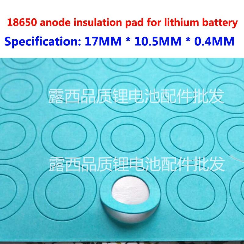 Купить с кэшбэком 100pcs  18650 lithium battery anode insulating gasket insulating ring 18650 series of anode hollow pad of lithium battery anode