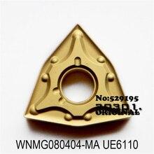 MITSUBISHI 10 pièces WNMG080404-MA WNMG080408-MA UE6110 Carbure Inserts WNMG080404 WNMG080408 WNMG 080404 080408 Tour Outils de Coupe