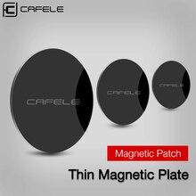 Cafele لوحة معدنية لسيارة حامل هاتف قرص مغناطيسي حامل هاتف صفائح حديد مغناطيس لوح فولاذي ملصق للهاتف قلم اللصق