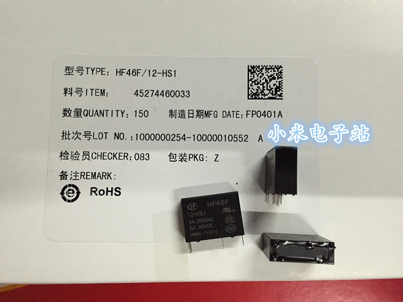 HF46F 5 12 24-HS1 macro de 5A 250 V 4 pies normalmente abierto ALDP105 12 124 W