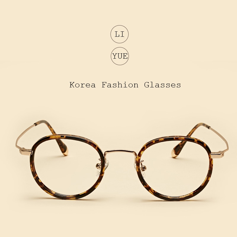 LIYUE, gafas redondas vintage, gafas con montura de radiación, gafas Anti fatiga, gafas con montura blu ray, gafas transparentes para ordenador