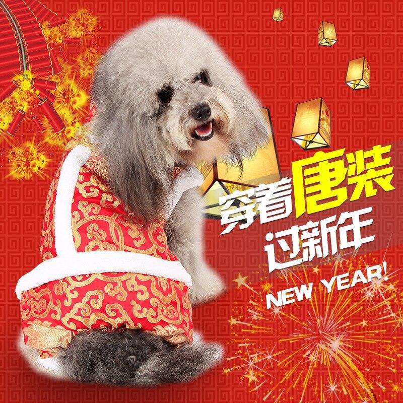 1 Uds. Disfraz de invierno para perro Tang Dynasty de Año Nuevo, abrigo cálido para cachorros, abrigo para perros pequeños, proveedor de disfraces de Navidad para mascotas