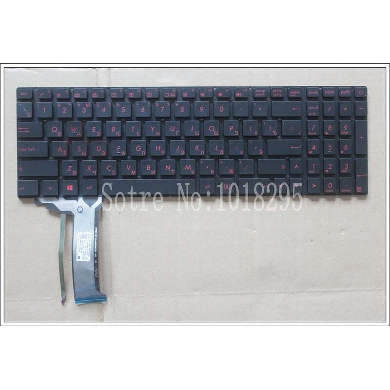 Nuevo para ASUS GL752 GL752V GL752VL GL752VW GL752VWM ZX70 ZX70VW G58 G58JM G58JW G58VW retroiluminada ruso negro teclado portátil RU