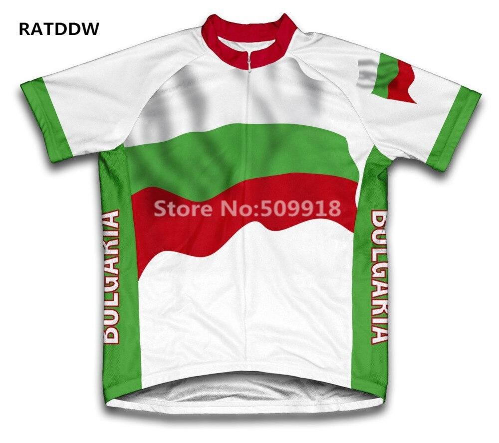 Велосипедная футболка с коротким рукавом и флагом Болгарии, Мужская быстросохнущая велосипедная футболка