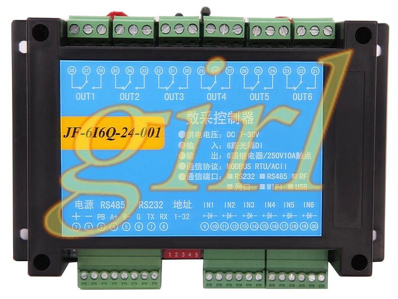 لوحة تحكم بها 6 مداخل و 6 مخارج, وحدة تبديل, RS232 485, منفذ تسلسلي مزدوج RTU