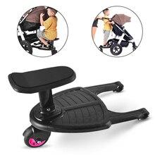 Poussette enfants adaptateur pédale deuxième enfant remorque auxiliaire jumeaux Scooter auto-stop enfant plaque debout siège poussette accessoire