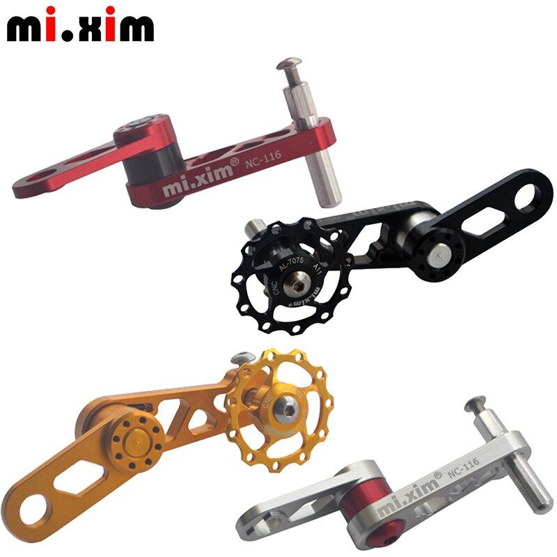 Bicicleta plegable BMX, rueda de guía de cadena CNC, rueda de guía de desviador trasero de aluminio para BYA412