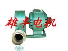 Impact type 1500w horizontal dual-purpose permanent magnet water turbine generator set 1.5kw impact hydroelectric generating set