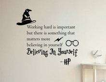 Поттер Наклейка на стену цитата работа очень важно Поттер настенный виниловый стикер украшение комнаты подарок HP07
