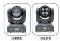 4pcslot led mini moving head beam wash disco light 4pcs10w 4 in 1 cree led rgbw wash dj lighting two effect for bar ktv