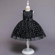 CAILENI-robe de soirée imprimé de cœur   Tenue de soirée, pour enfants de 1 à 6 ans, en maille, nouvelle collection 2019