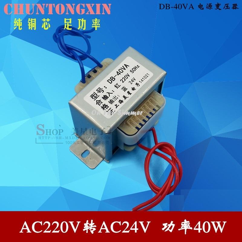 Transformador EI66 tipo 40W 40VA transformador de potencia de 220V a 24V CA AC24V/1.5A
