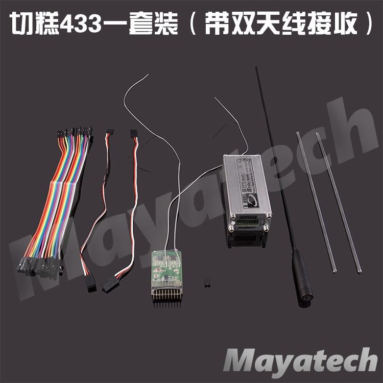 Nuevo receptor de antena Dual Sinkiang ulink 433 de rango extendido (compatible con reenvío SBUS PPM16) para modelo rc uav de ala fija
