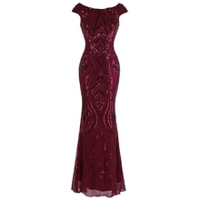 Robe longue Vintage, robe de bal, manches courtes, robe femmes, paillettes, 378