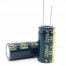 20 قطعة/الوحدة 63V 2200 فائق التوهج 18*35 عالية التردد مقاومة منخفضة الألومنيوم كهربائيا مكثف 2200 فائق التوهج 63V 20%