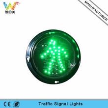 WDM 125mm 12V Traffic Green Pedestrian Walking Man Light Module