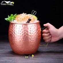 Giant 5L Hammered Moscow Mule Mug Mega Mug Moscow Mule Ice Bucket Mug Bar Tools Barware