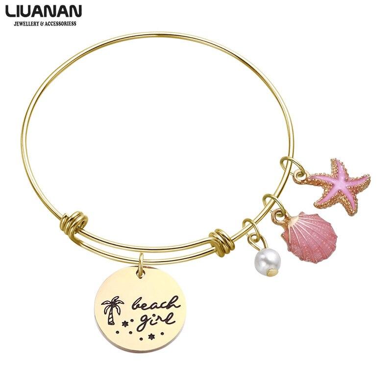 Pulsera de estilo playero para chica de playa, estrella de mar, concha de perla, brazalete, pulsera de acero inoxidable, joyería de mar, regalo para mujeres y niñas