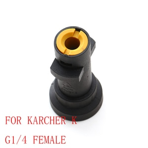 Image 2 - Новая пластиковая шайба высокого качества ROUE Gs, байонетный адаптер для пистолета Karcher и передачи G1/4 thread 2017, ограниченная по времени
