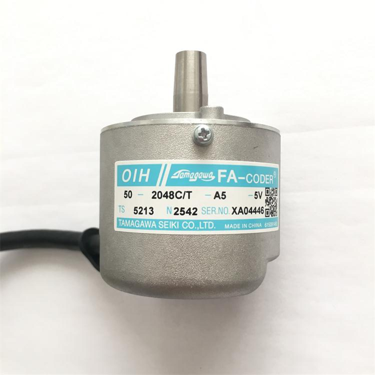Codificador elevador TS5213N2542 original auténtico OIH0-2048-A5-5V Tam ag awa