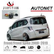 JIAYITIAN-caméra de Vision arrière pour Honda   2008 ~ 2019 Spike, CCD Vision nocturne, caméra de sauvegarde, plaque dimmatriculation, caméra inversée