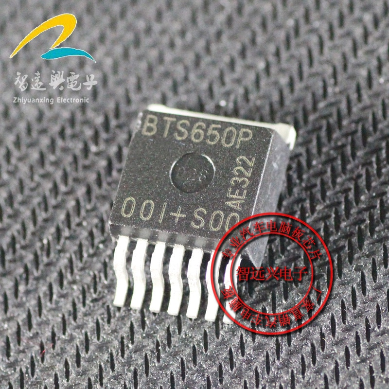 10PCS BTS650P TO220-7 Bridge drive chip new and original