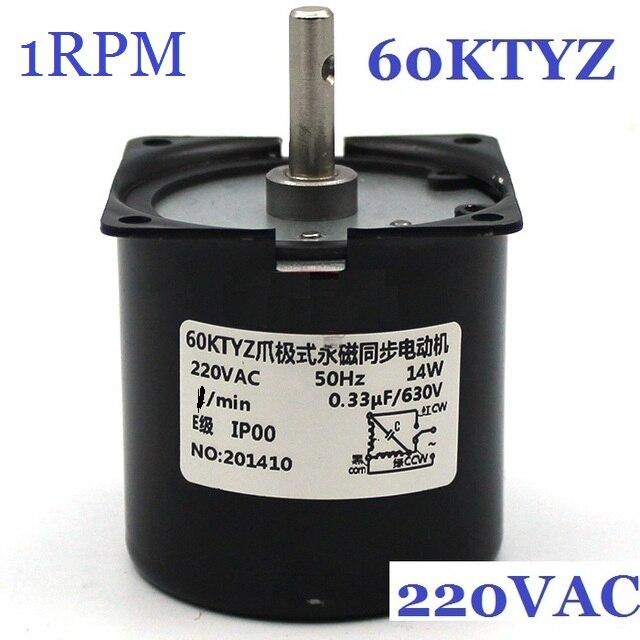 60 KTYZ 1 RPM (tatsächliche geschwindigkeit: 1,2 RPM) geräuscharm Getriebe Elektrische Motor Grill Hohe Drehmoment Geringer Geschwindigkeit 220 v Synchron AC Motor