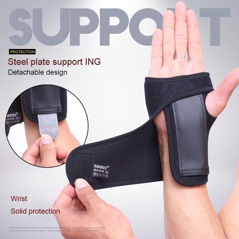 Браслет AOLIKES, 1 шт., регулируемый, стальной, для запястья, поддержка болтов, трещин, запястья, запястья, спортивный, Sprain, мышка, ручные браслеты